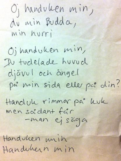2012_oj_handuken